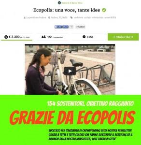 ecopolis_finanziato