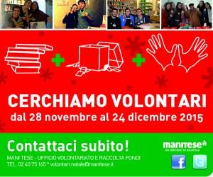 Mani Tese Reclutamento Volontari Feltrinelli 2015 BANNER 600x500